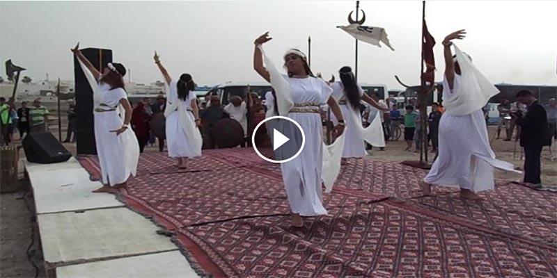 Une dance carthaginoise lors de la Journée touristique et culturelle à Lamta
