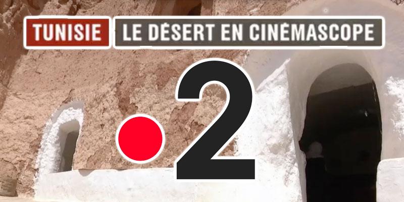France 2 : Reportage autour du désert cinématographique de Nefta