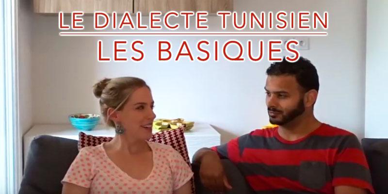 Quand une Française apprend le dialecte Tunisien