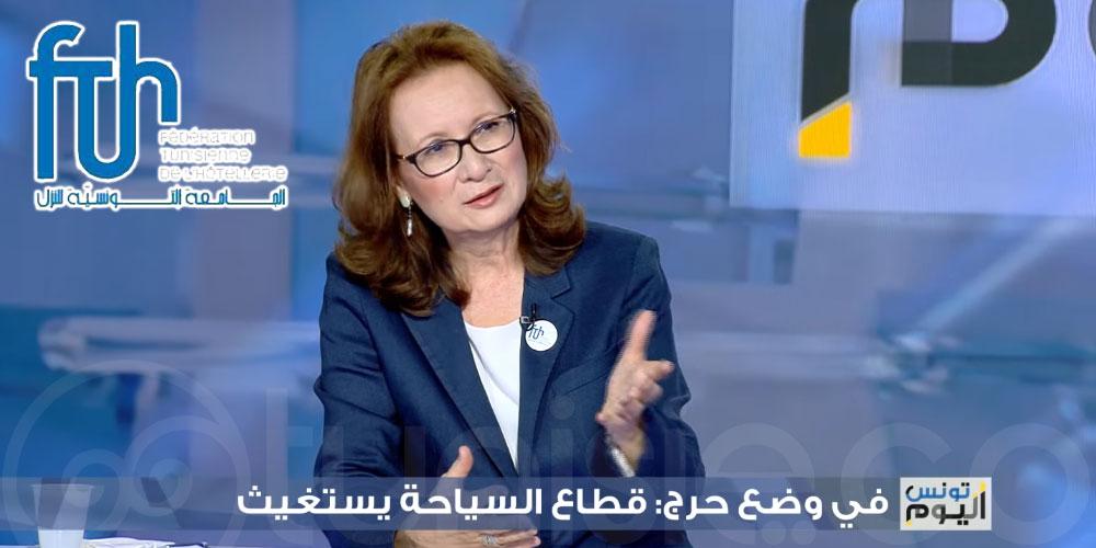Dorra Milad : On a proposé d'acheter des doses du vaccin Covid-19 pour les employés du secteur
