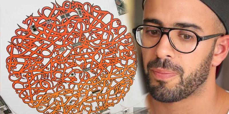 El Seed à l'honneur par l'Unesco pour la journée de la langue arabe