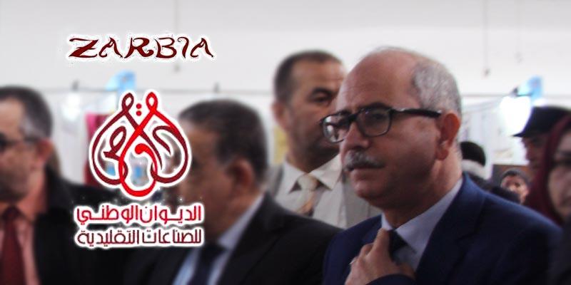 En vidéo : Faouzi Ben Halima parle du salon du Tapis et des Tissages à Sousse