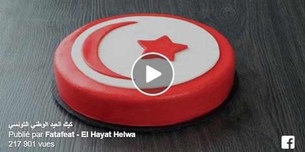 FATAFEAT félicite la Tunisie pour la Fête de l'Indépendance à sa propre manière