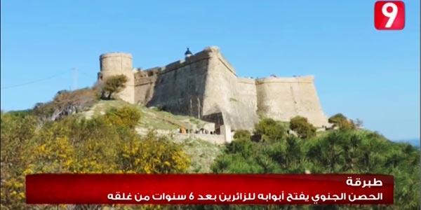 En Vidéo : Le Fort Génois de Tabarka ouvre de nouveau ses portes