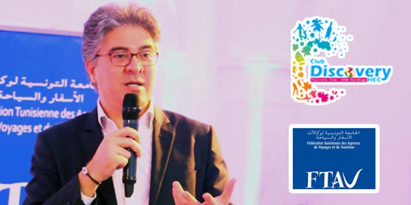 MICE en Tunisie : Allocution de M. Mohamed Ali Toumi, Président de la FTAV
