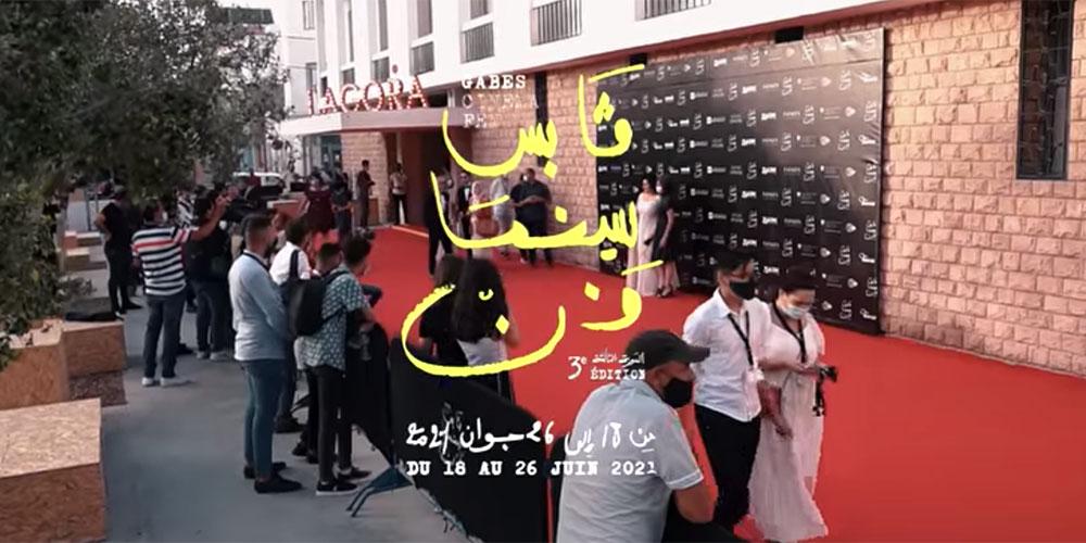 Ouverture du festival Gabès Cinema Fan