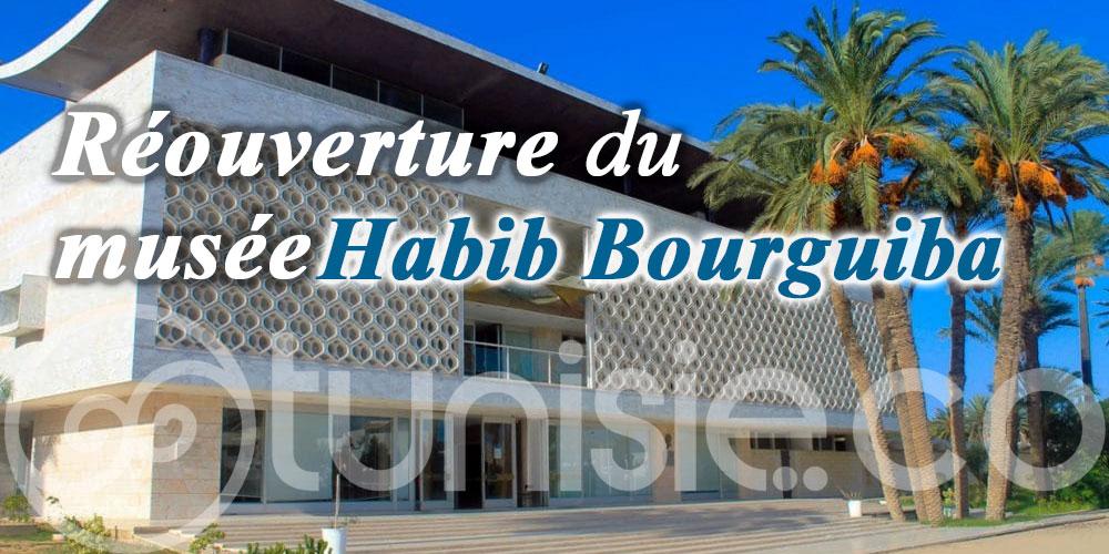 En vidéo: Réouverture du musée Habib Bourguiba