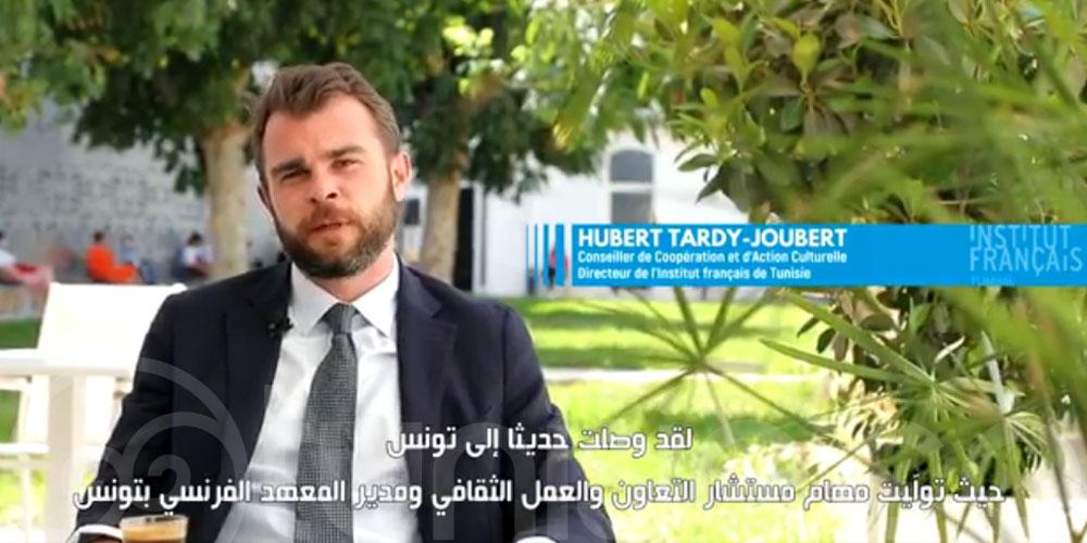 En vidéo: Le nouveau directeur de l'IFT s'adresse pour la première fois au public tunisien