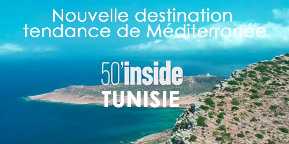 Regarder : 50 min Inside Spécial Tunisie
