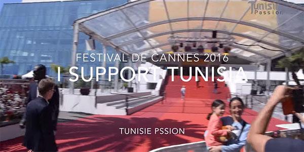 Les stars de Cannes le disent : I support Tunisia