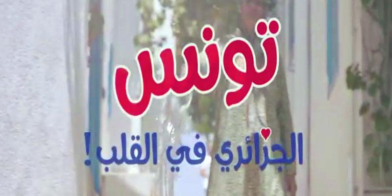 Tunisie, l'Algérien dans le coeur