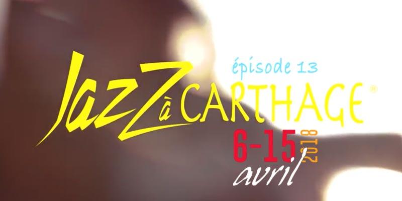 Découvrez le Teaser de la 13ème édition du festival Jazz à Carthage du 06 au 15 avril