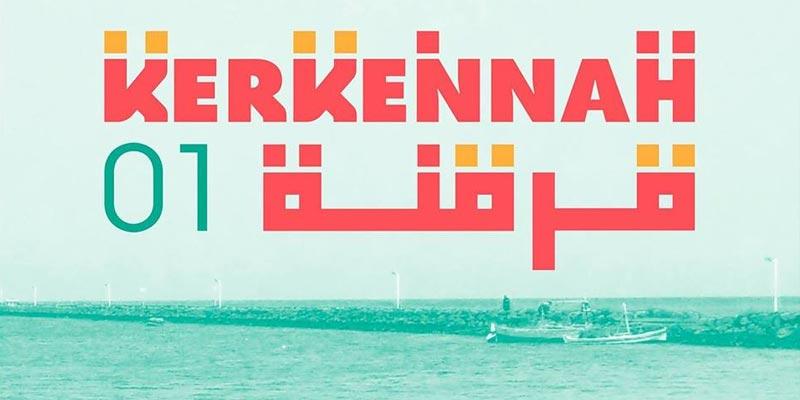 En vidéo : Arts Visuels, Musique, Divertissement à Kerkennah01