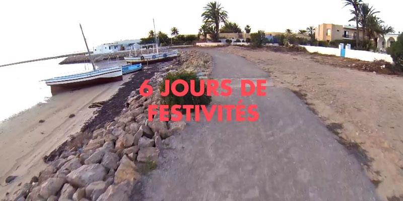 En vidéo : Découvrez le teaser de la 1ère édition du festival Kerkennah01 du 22 au 27 Juin
