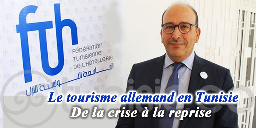 Intervention du Khaled Fakhfakh sur le tourisme allemand en Tunisie
