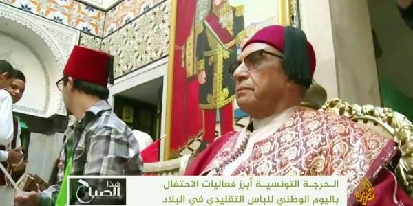 En vidéo : L'habit traditionnel tunisien à l'honneur sur Al Jazeera TV