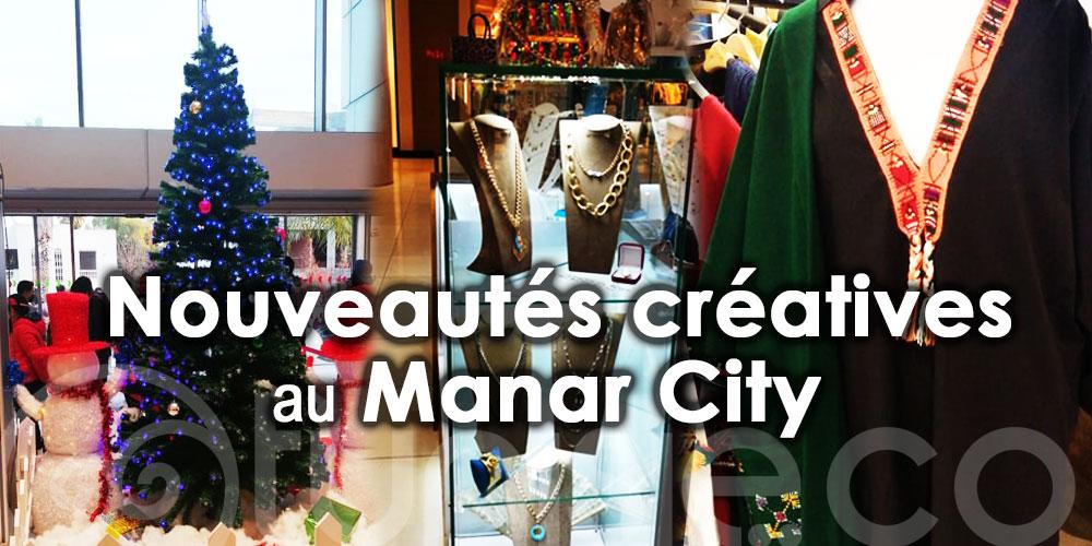 En vidéo : Expo Tanit Events au MANAR City
