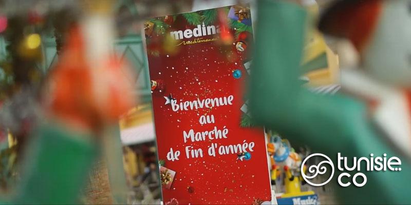 Medina Yasmine Hammamet: Le show féerique