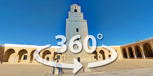 Découvrez la mosquée Oqba Ibn Nafi de Kairouan en 360° avec Google Street View