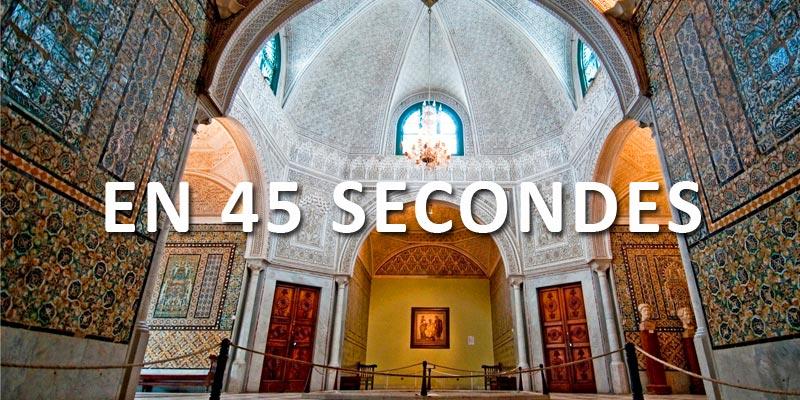 En vidéo : Visitez le Musée National du Bardo en 45 secondes