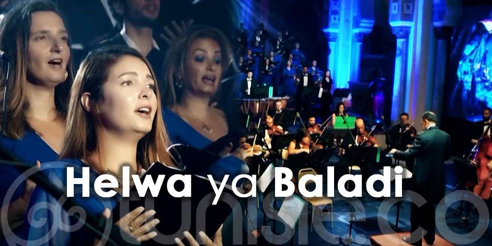 En vidéo : 'Helwa ya Baladi', quand l'Orchestre symphonique de Carthage nous fascine !