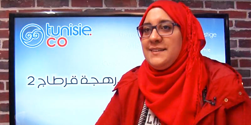 Rajae Matar Becha parle du groupe culinaire ''Lakad Rahajna Min Ajlikom''