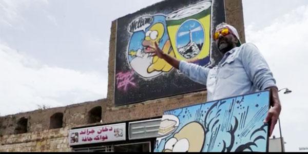 Le nouveau projet de Ramzi Adek envahit les rues de la Goulette
