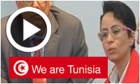 Allocution de Mme Raya Ben Guiza - We are Tunisia