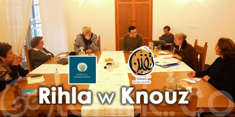 Rihla w Knouz … Découvrez les facettes cachées de l'histoire culinaire tunisienne