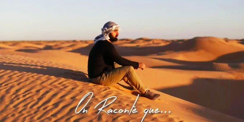 Le Sahara Tunisien, une des plus belles merveilles au monde selon ''On raconte que''