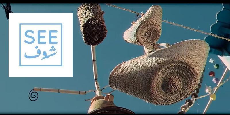 SEE Djerba, une Biennale Internationale d'Art MultiMedia