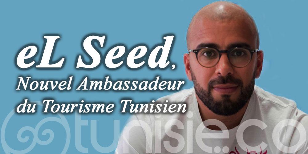 Dites bonjour au nouvel Ambassadeur du Tourisme Tunisien
