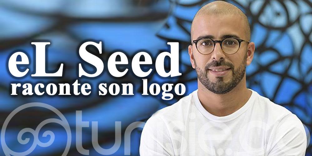 En vidéo: eL Seed raconte son logo