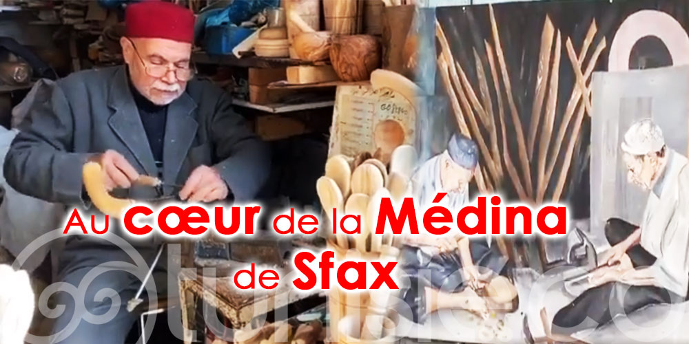 En vidéo: Une balade au cœur de la Médina de Sfax