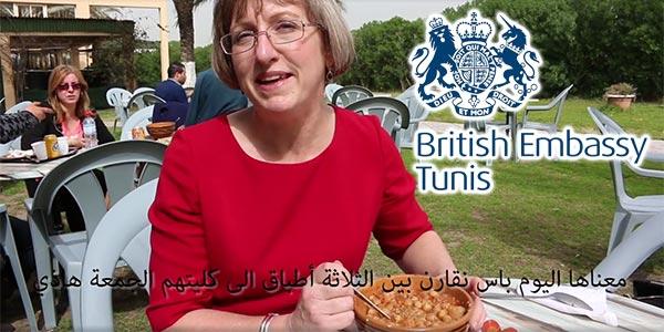 L'Ambassadrice du Royaume-Uni l'a fait : son premier Lablabi en vidéo