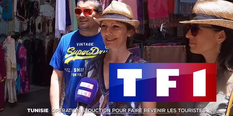 Reportage TF1 sur le tourisme en Tunisie (14/08/2019)