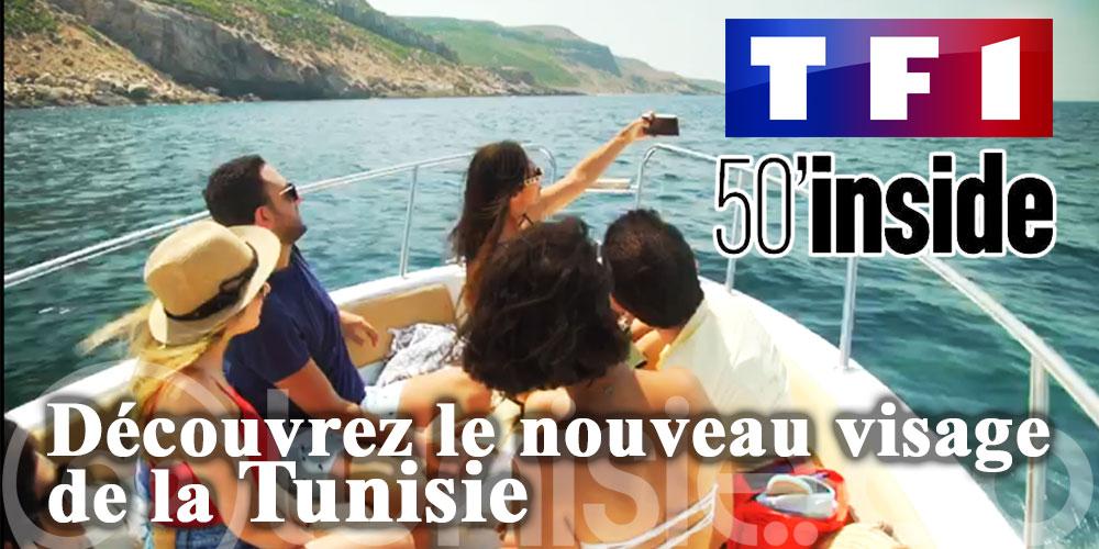 Découvrez le nouveau visage de la Tunisie sur TF1