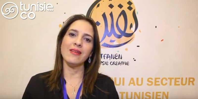 Mariem Siala présente les laboratoires régionaux de Tfanen