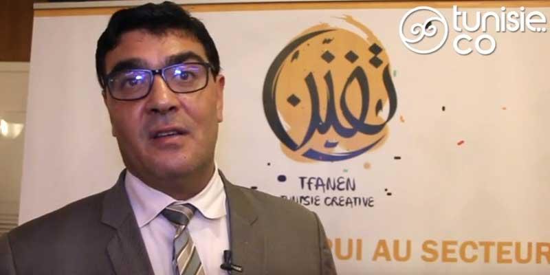 Bilel Aboudi, présente le programme National d'appui au secteur de la Culture et TFANEN
