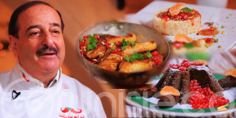 En vidéo : Découvrez les nouvelles recettes du chef Rafik à base de grenade