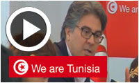 Allocution de M. Mohamed Ali Toumi - We are Tunisia
