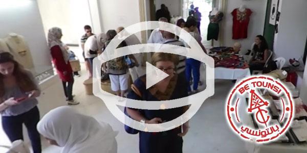 Le Salon de l'Artisanat Be Tounsi en 360°