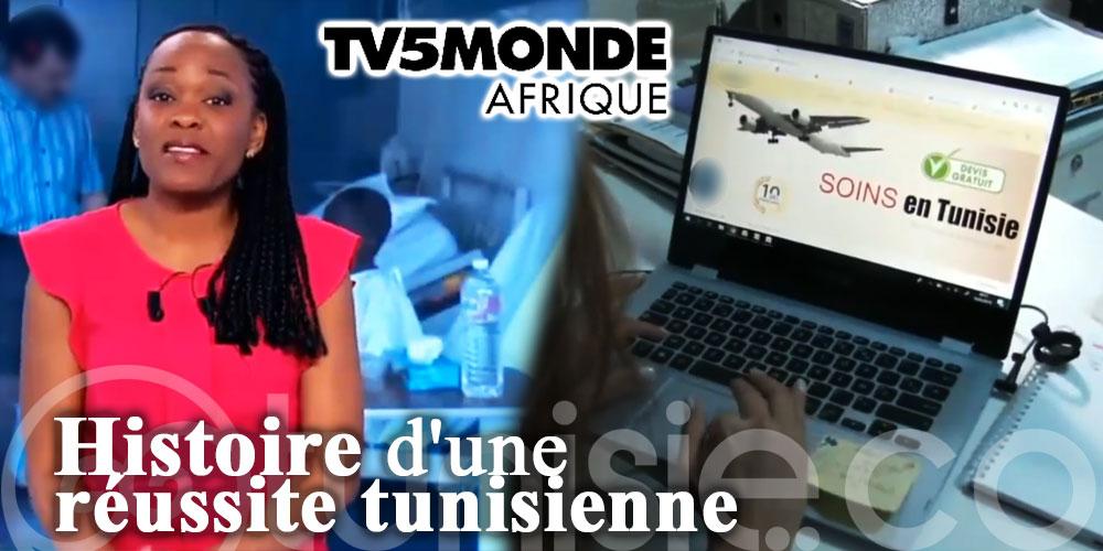 Tourisme médical : Histoire d'une réussite tunisienne