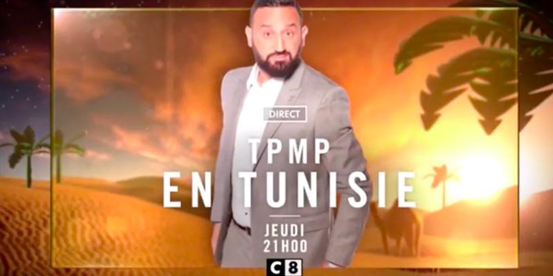 Découvrez la bande annonce de TPMP en Tunisie