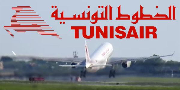 Décollage du premier vol Tunisiair de Montréal vers Tunis