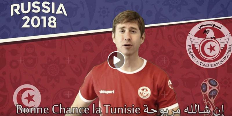 En vidéo : Quand l'Ambassade des Etats-Unis en Tunisie supporte l'équipe nationale de football
