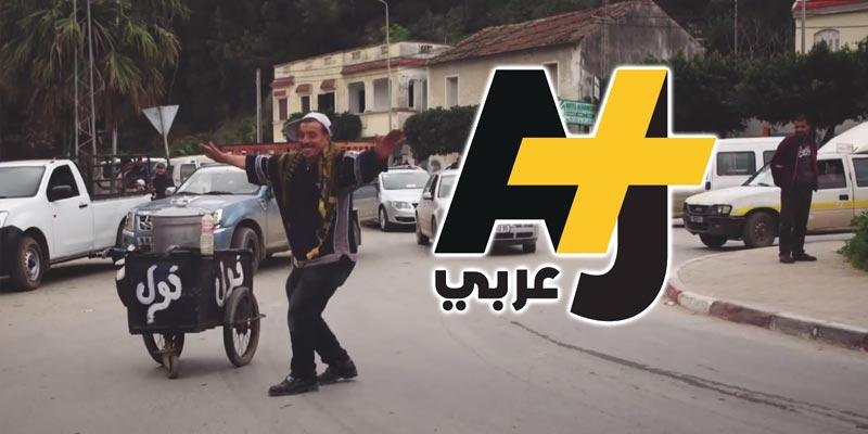 AJ+ à la rencontre du vendeur de fèves dansant à Béja
