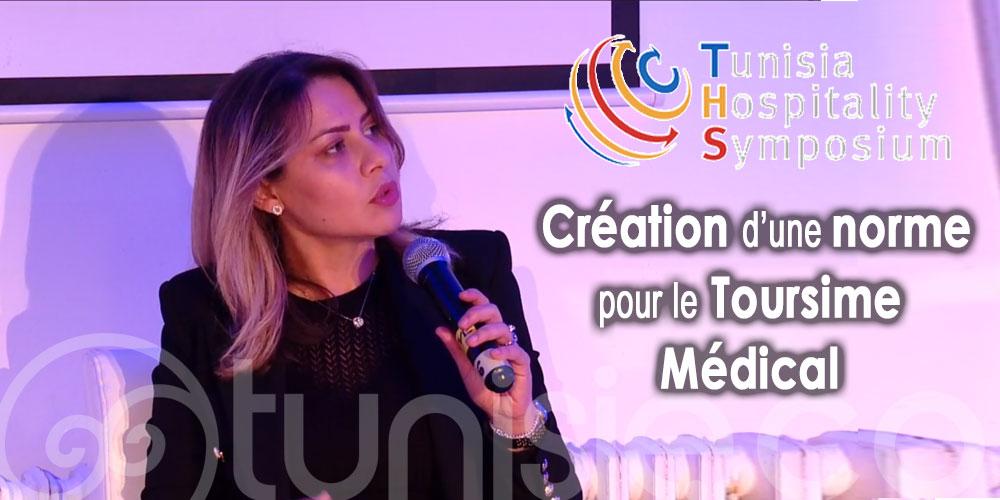 Yosr Nefzaoui :  Vers la création d'une norme pour le tourisme médical
