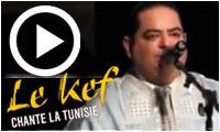 Zied Gharsa dédie une chanson aux martyrs des Forces de Sécurité Tunisiennes